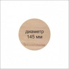 Тефлоновый коврик КРУГЛЫЙ D 145 мм