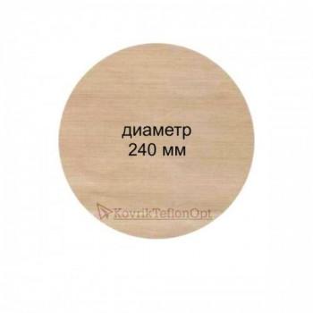 Тефлоновый коврик КРУГЛЫЙ D 240 мм