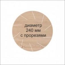Тефлоновый коврик КРУГЛЫЙ D 240 мм с прорезями