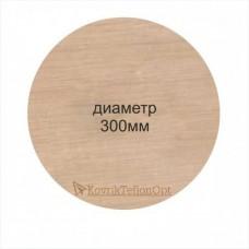 Тефлоновый коврик КРУГЛЫЙ D 300 мм