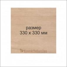 Тефлоновый коврик 330*330 мм