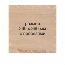 Тефлоновый коврик 360*360 мм с прорезями